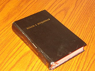 Roman Urdu - Roman Urdu Bibles are used by many Christians from the South Asian subcontinent