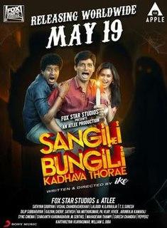 <i>Sangili Bungili Kadhava Thorae</i> 2017 Indian film directed by Ike