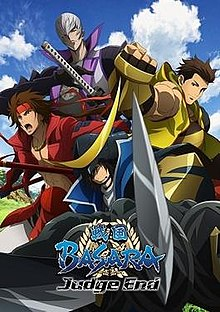 Sengoku Basara End of Judgement key visual.jpg
