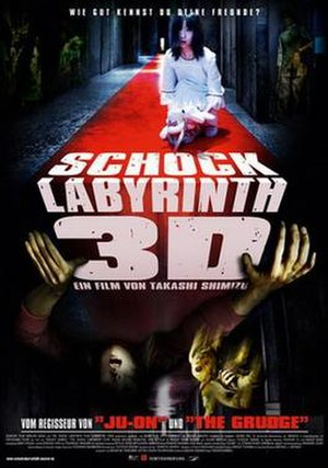 The Shock Labyrinth - Image: Shock labyrinth 3d poster