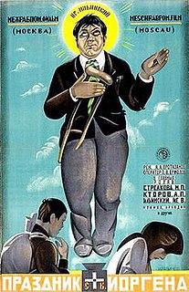<i>St. Jorgens Day</i> 1930 film