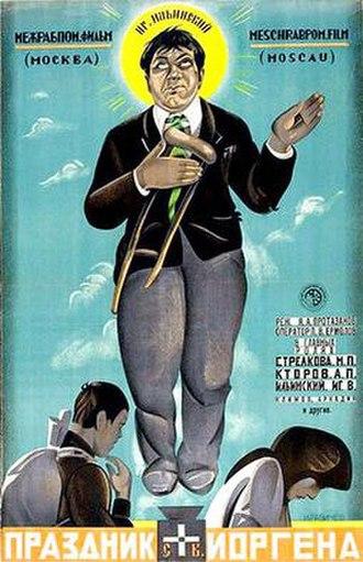 St. Jorgen's Day - Official film poster