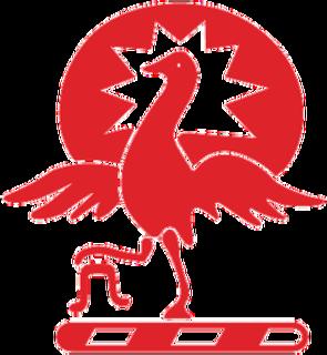 St. Margaretsbury F.C. Association football club in England