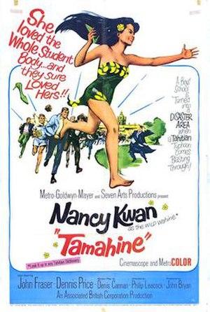Tamahine - 1963 Theatrical Poster