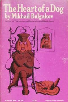 TheHeartOfADog (Mikhail Bulgakov novel - cover art).jpg