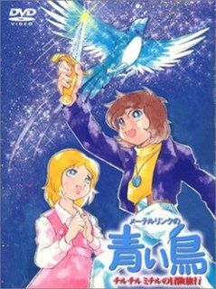<i>Maeterlincks Blue Bird: Tyltyl and Mytyls Adventurous Journey</i> anime