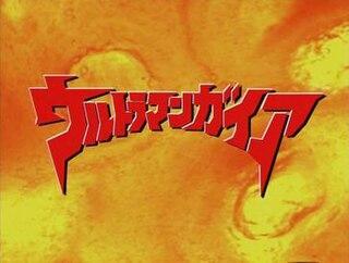 <i>Ultraman Gaia</i>
