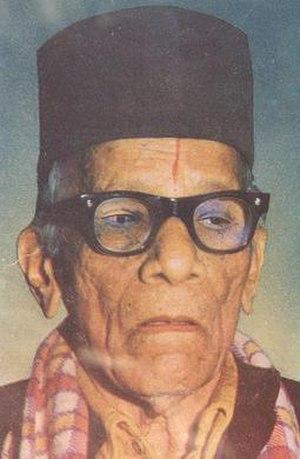 Masti Venkatesha Iyengar - Image: Venkatesh Iyengar