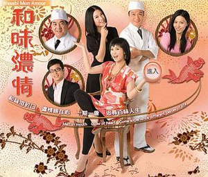 Wasabi Mon Amour - Wasabi Mon Amour Official Poster