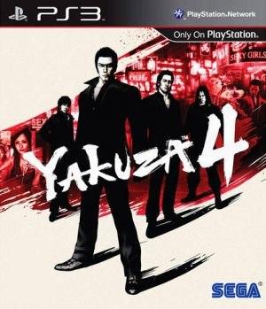 Yakuza 4 - Image: Yakuza 4 cover