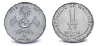 Maldivian rufiyaa - Image: 1 Maldivian rufiyaa coin
