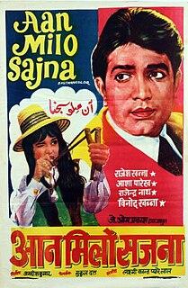 <i>Aan Milo Sajna</i> 1970 film
