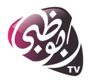 Abu Dhabi TV (Canada) - Wikipedia, the free encyclopedia