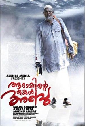Adaminte Makan Abu - Film poster