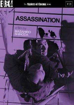 Assassination (1964 film) - UK DVD Cover