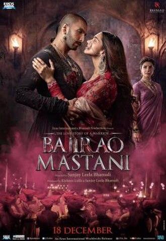 Bajirao Mastani - Theatrical release poster