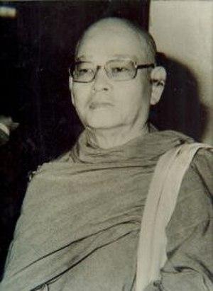 Bhante Dharmawara - Image: Bhante Dharmawara