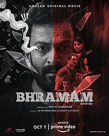 Bhramam.jpg