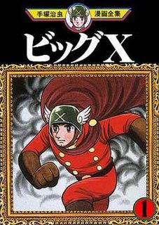 <i>Big X</i> manga