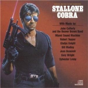 Cobra (1986 film) - Image: Copra 1986album