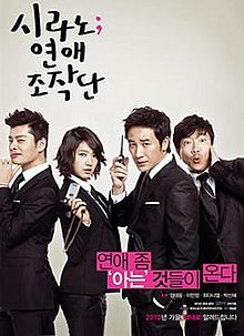 Cyrano dating agency synopsis