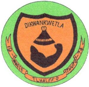 Dikwankwetla Party of South Africa - Image: DPS Asouthafrica