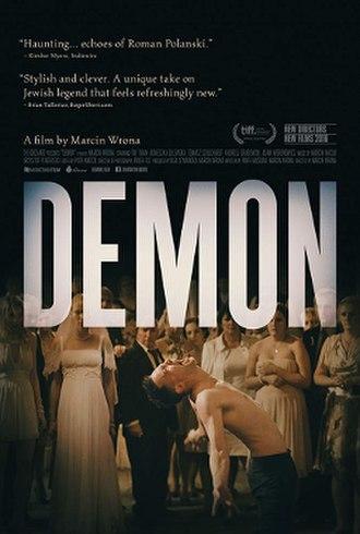 Demon (2015 film) - Film poster