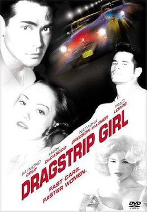 Dragstrip Girl (1994 film) - DVD cover