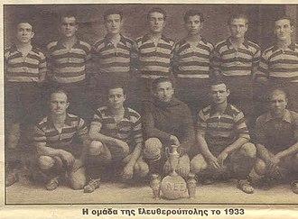 Eleftheroupoli F.C. - 1933 squad