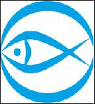 Agriculture and aquaculture in Hong Kong - Accredited Fish Farm Scheme Logo