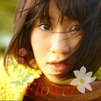 Flower (Atsuko Maeda song) - Image: Flower Regular Edition 1