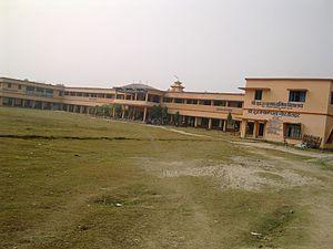 Gaur, Nepal - Shree Juddha Campus,Gaur