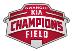 Gwangju Kia Champions Field Logo