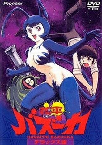 Hanappe Bazooka - Image: Hanappe Bazooka DVD (2001)