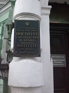 Institute of State and Law