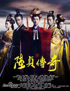 Legend of Lu Zhen - Drama poster