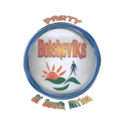 Logo of the Bolsheviks Party of South Africa.png