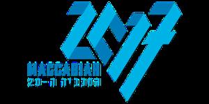 2017 Maccabiah Games - Image: Maccabiah 20