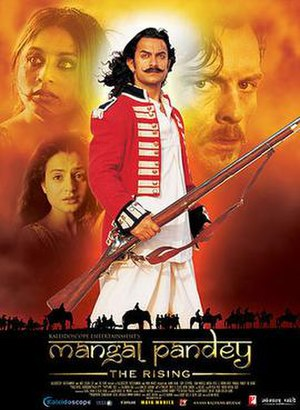 Mangal Pandey: The Rising - Theatrical release poster