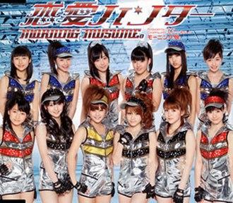 Ren'ai Hunter - Image: Morning Musume 49th single Regular Edition (EPCE 5862) cover