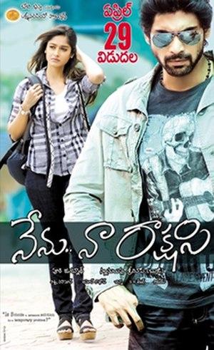 Nenu Naa Rakshasi - Movie Poster