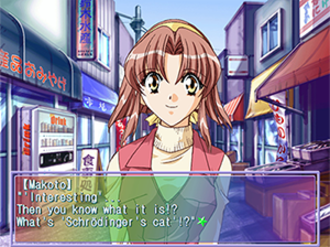 Never 7: The End of Infinity - Average gameplay, showing a conversation between the player and Yuka in a fan translation of the game.