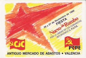 Communist Party of the Peoples of Spain - Image: Nuevorumbosticker