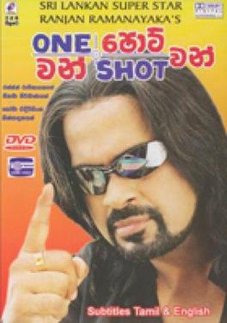 One Shot (2005 film) - Image: One Shot sinhala film