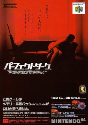 Perfect Dark - Image: Perfect Dark Japanese Ad