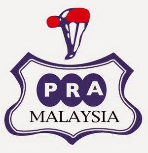 Amateur Swimming Union of Malaysia - Image: Persatuan Renang Amatur Malaysia