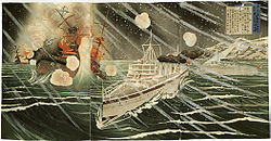 A ukiyoe print of the night attack on Port Arthur by the Japanese Navy. The surprise attack was allegedly made possible by the intelligence gathering of Sidney Reilly and Ho-Liang-Shung.
