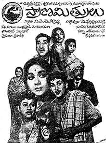 Prana Mithrulu