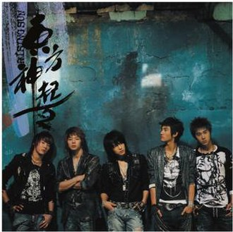 Rising Sun (TVXQ album) - Image: Rising Sun Korean Album