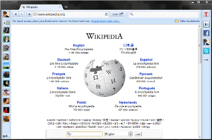 Rockmelt 0.8.36.116 displaying Wikipedia on Windows 7
